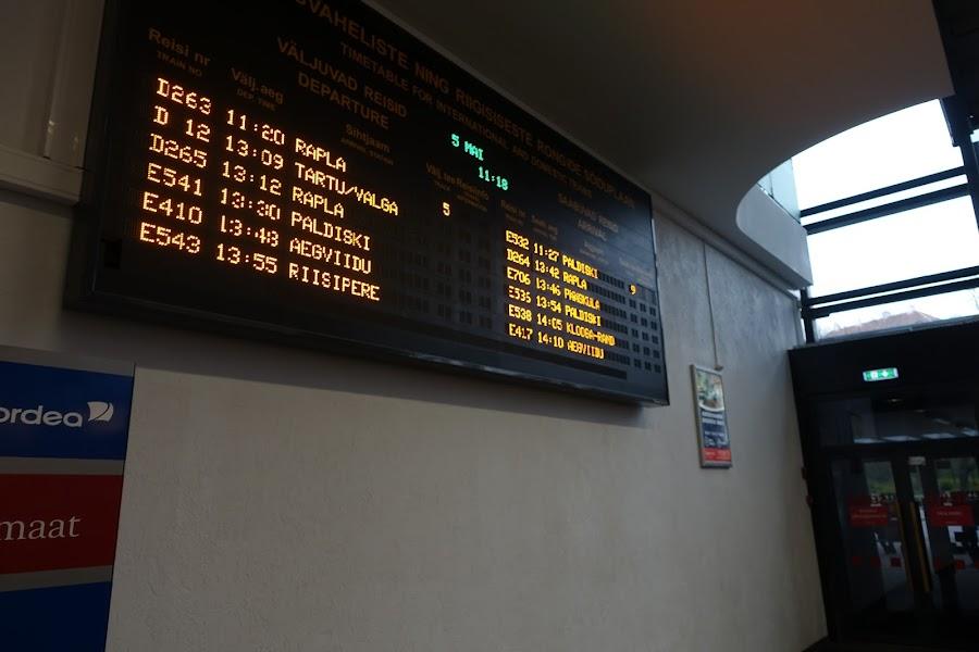 タリン中央駅(Balti Jaam)