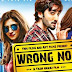 Wrong Number (2015) Full Pakistani Movie - Watch Online