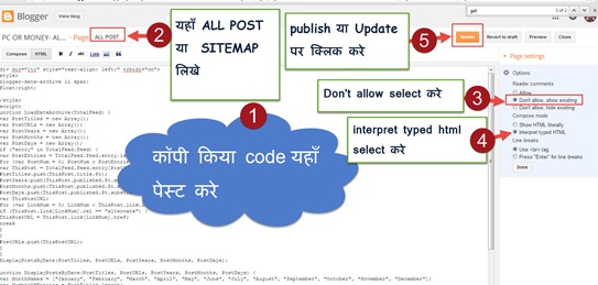 code-paste-kare-all-post-publish-and-update-kare