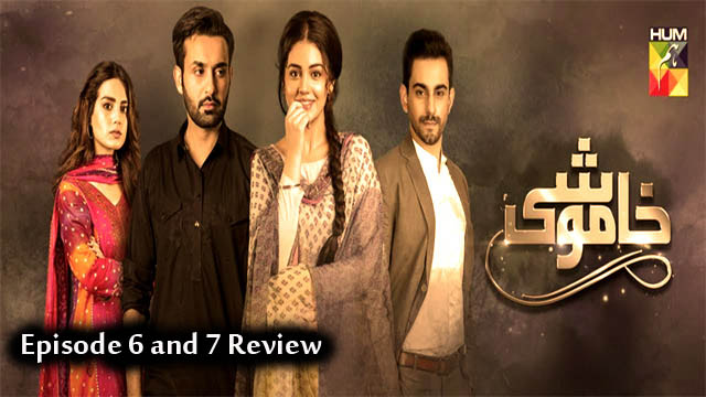 Khamoshi Episode 6 and 7 Review - Boomspk