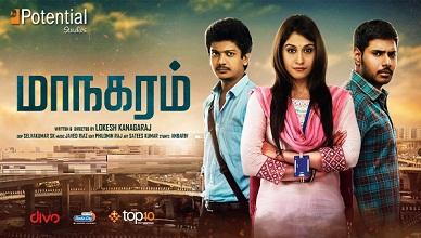 Maanagaram Movie Online