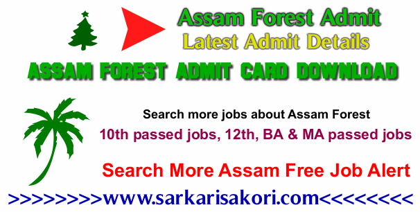 Assam Forest Admit Card Download