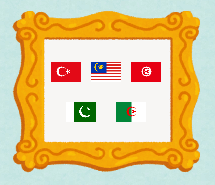 https://norm-nois.com/games/national_flag2