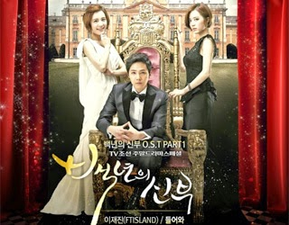 OST Drama Bride of the Century