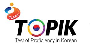 Logo del examen TOPIK de coreano