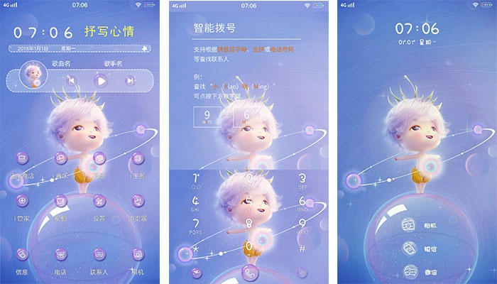 Fairy Bubbles Theme itz For Vivo Android Smartphones
