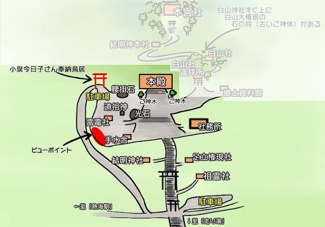 伊豆山神社へ強運お守りのご利益と運の地盤固めを取りに参拝に行く!見取り図