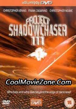 Project Shadowchaser III (1995)