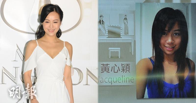 Asian E News Portal Jacqueline Wong And Grace Chan Have