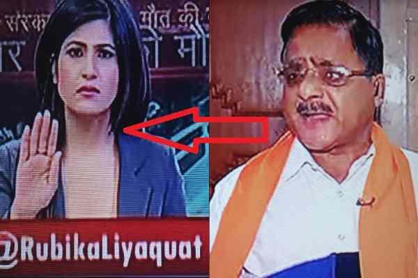 rubika-liyaquat-shameless-debate-with-bjp-mla-radha-mohan-singh