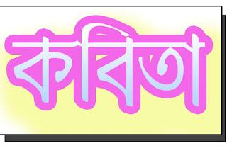 আপডেট  //  সত্যেন্দ্রনাথ পাইন
