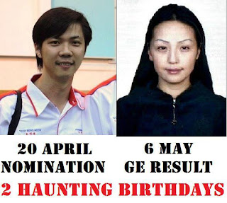 Altantuya and Teoh Beng Hock
