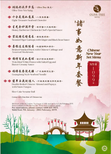 Chinese New Year 2019 Course Menu and Buffet By Olive Tree Hotel Penang