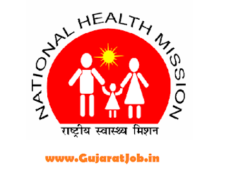 NHM Rajkot Recruitment