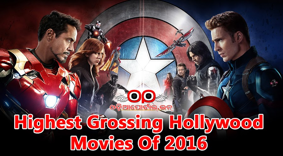 The following is the list (Top 10) of Highest Grossing Hollywood (English) Movies of the year 2016., Captain America: Civil War, Finding Dory, Zootopia, The Secret Life of Pets, Batman v Superman: Dawn of Justice, Fantastic Beasts and Where to Find Them