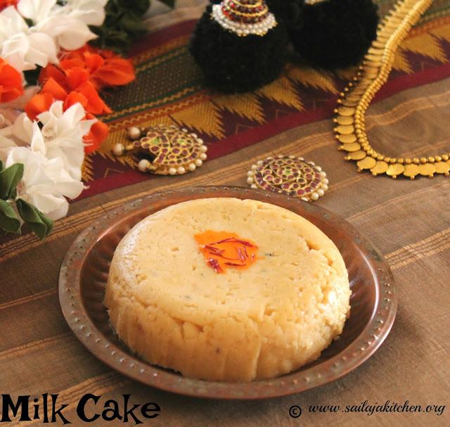 images of Easy Milk Cake Recipe / Yummy Milk Cake Recipe / Milk Cake Kalakand Recipe