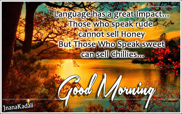 famous english good morning messages, online good morning quotes, good morning messages in english
