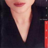 Qiu Hai Zheng (裘海正) - Dong Ai De Ren (懂爱的人)