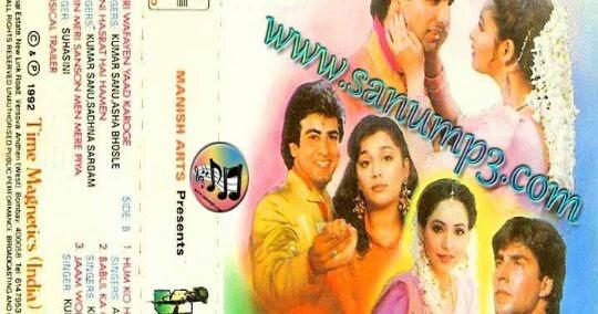 Sainik (1993) MP3 Songs