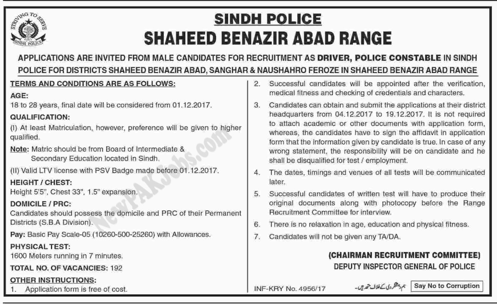 Recruitment Of Police Commandos Job In Sindh Police 2019 – Desenhos