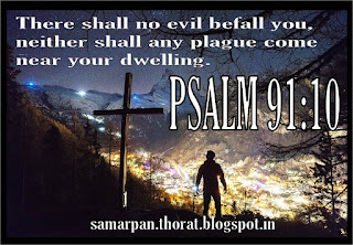 Psalm 91: 10 - There shall no evil befall you, neither shall any plague come near your dwelling.