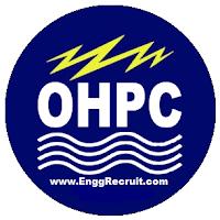 OHPC Recruitment 2018