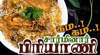 Charminar Biryani | Famous Biriyani Hotel | Best Biryani in Chennai | Delicious Recipes | Desi Food