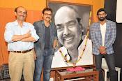 DR D Ramanaidu Jayanthi-thumbnail-8