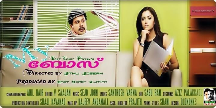 Malayalam movie my boss mp3 download / The vow full movie