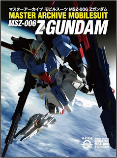 [Manga] マスターアーカイブ モビルスーツ MSZ 006 Zガンダム [Master Archive Mobile Suit MSZ 006 Z GUNDAM], manga, download, free