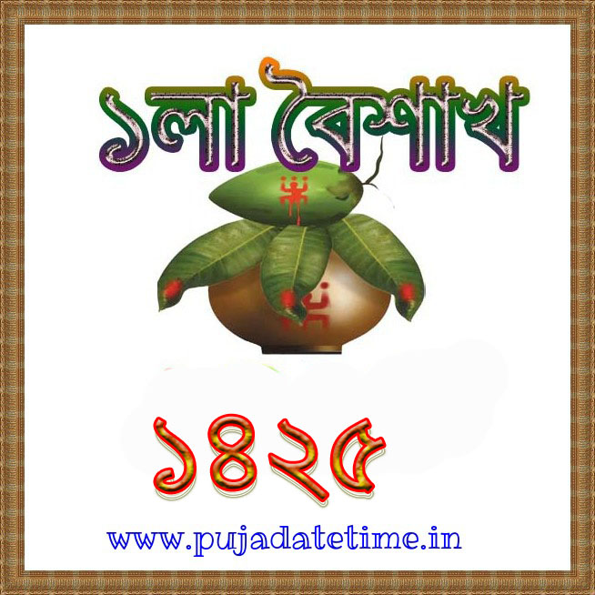 Bengali New Year Calendar : Noboborsho date time india bengali new year