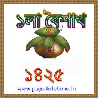 1424 Noboborsho Date