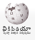 Best Telugu Websites and Telugu Blogs