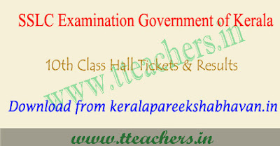 Kerala sslc hall ticket 2019, Pareeksha Bhavan 10th result 2019