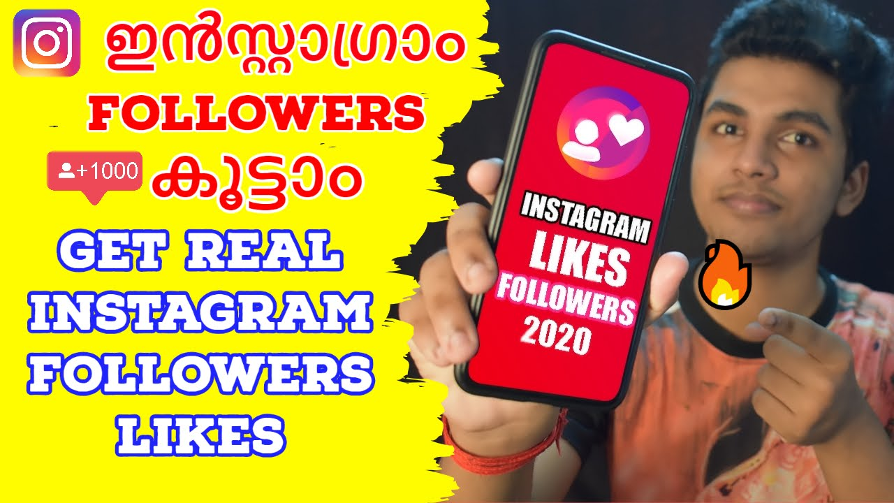 How to Increase Real Instagram Followers And Likes 2020