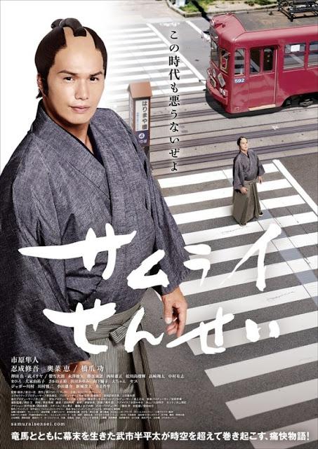 Sinopsis Film Jepang 2017: Samurai Teacher / Samurai Sensei