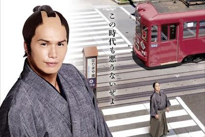 Samurai Teacher / Samurai Sensei (2017) - Japanese Movie