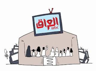 تردد قناة إم بي سي العراق