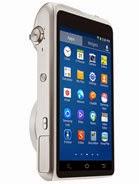 Harga Samsung Galaxy Camera 2 Daftar Harga HP Samsung Android  2015