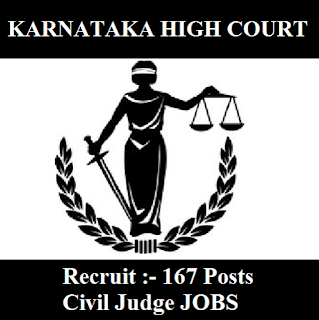 High Court of Karnataka, Karnataka, high court, Graduation, civil judge, freejobalert, Sarkari Naukri, Latest Jobs, hc karnataka logo