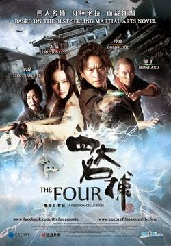 The Four – Si Da Ming Bu Legendado
