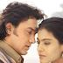 10 साल बाद सामने आया 'फना' का एक सच, डायरेक्टर ने खोली आमिर खान की 'पोल'