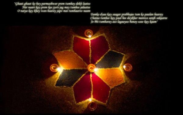 Diwali 2016 Wallpapers