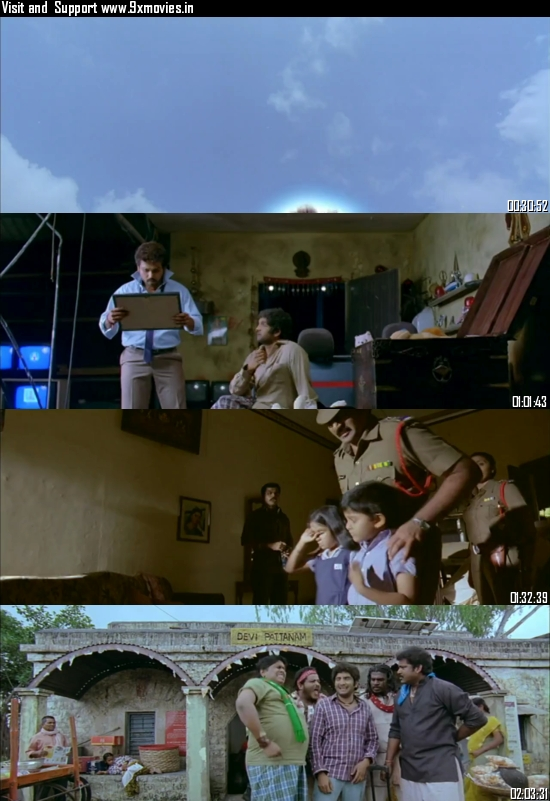 Siruthai 2011 Hindi Dubbed 720p HDRip 1.1GB