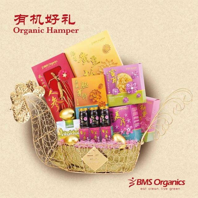 BMS Organic Hamper - RM238
