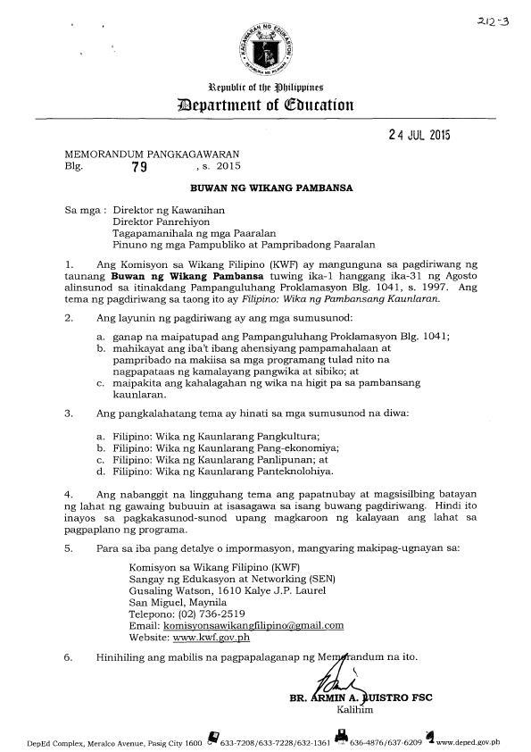 memorandum email