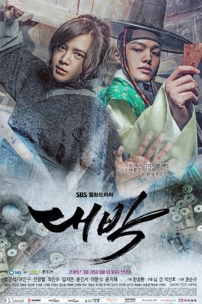 Sinopsis Drama Korea : The Royal Gambler (2016)