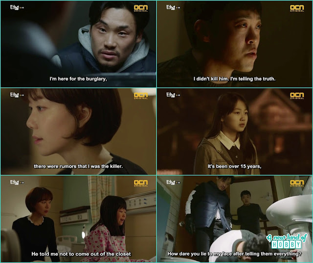 professor jae yi told her own story to make the little girl speak what happened with her brother -  Tunnel: Episode 4