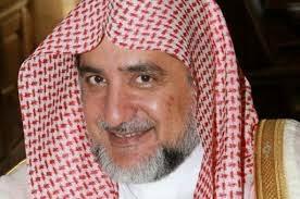 8973bc5b7aa3 محمد بن علي آل هيازع ويكيبيديا Liyangdianchi Com