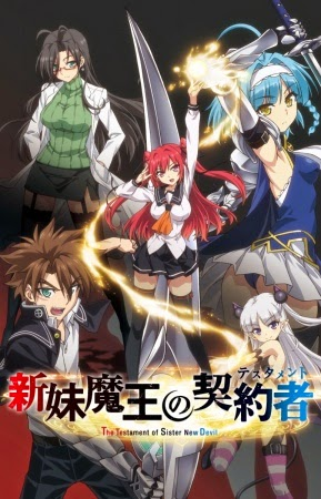Shinmai Maou no Testament